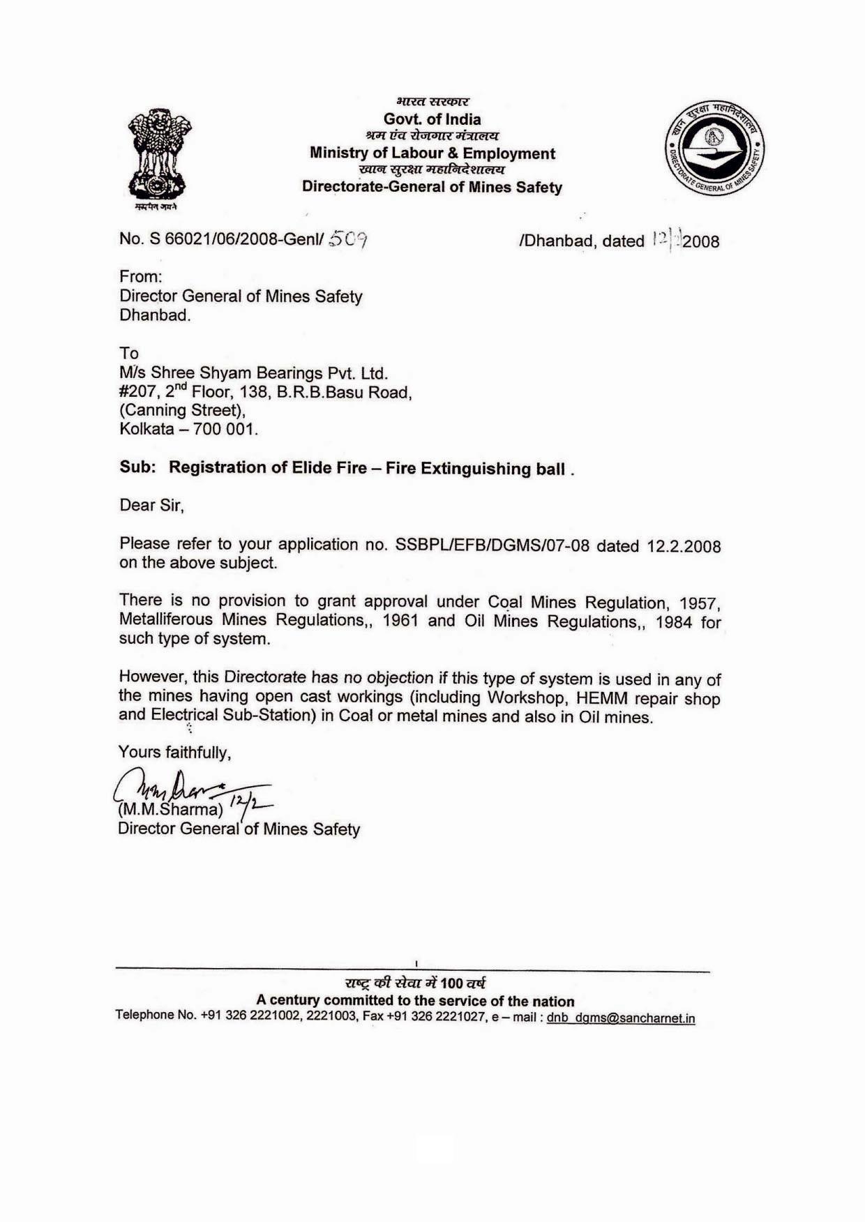 Noc letter format to vodafone best of government official letter noc letter format to vodafone best of government official letter shree shyam bearings pvt ltd elide fire ball bearings spiritdancerdesigns Images